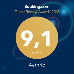 aethrio hotel award guest