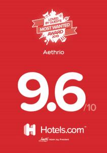 hotels award aethrio
